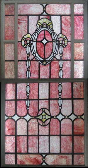 Window Treatments-Large Pink Ripple Window