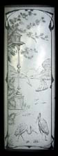 Etched Glass Japanese Garden
